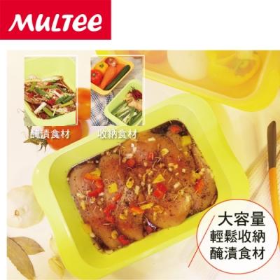 MULTEE摩堤 醃漬盒保存盒 (一組2入)