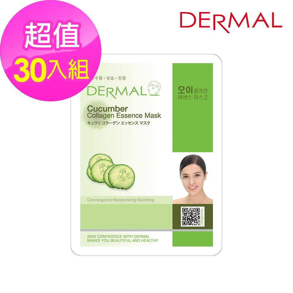 【DERMAL】小黃瓜保濕舒緩修護面膜30入組