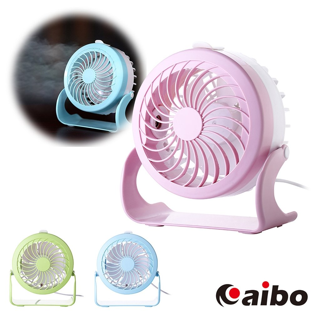 aibo AB12 USB雙噴霧桌上型可調速風扇