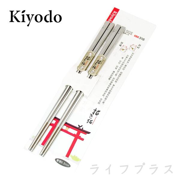 一品川流kiyodo招財貓#316雙筷組