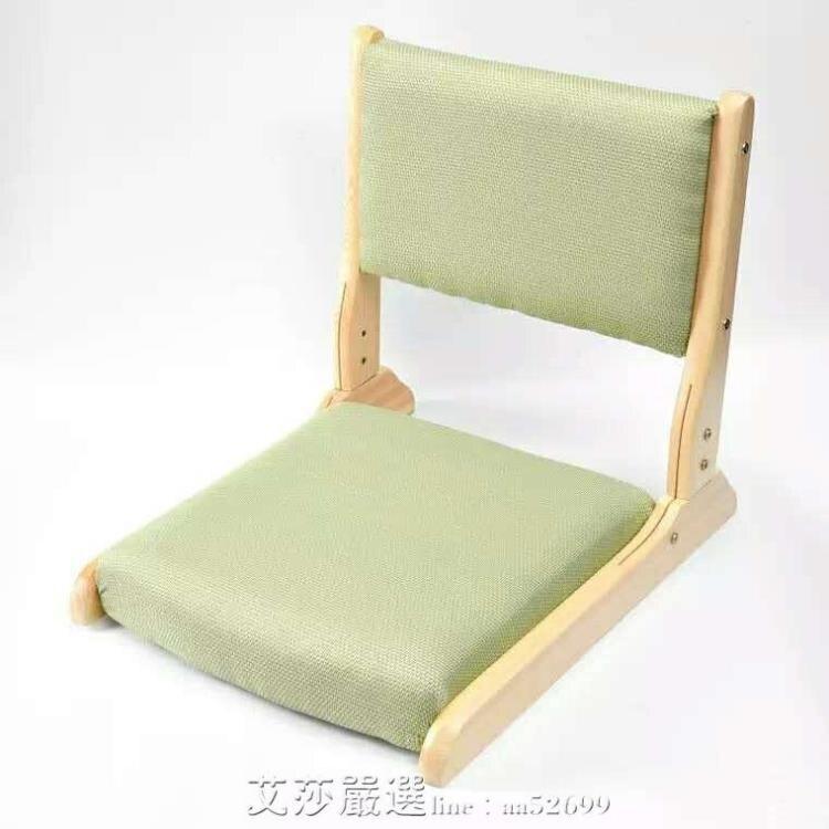 榻榻米實木日式傢俱和室椅無腿椅靠背地板折疊椅子 全館85折鉅惠 滿299免運~ 秋冬特惠上新~