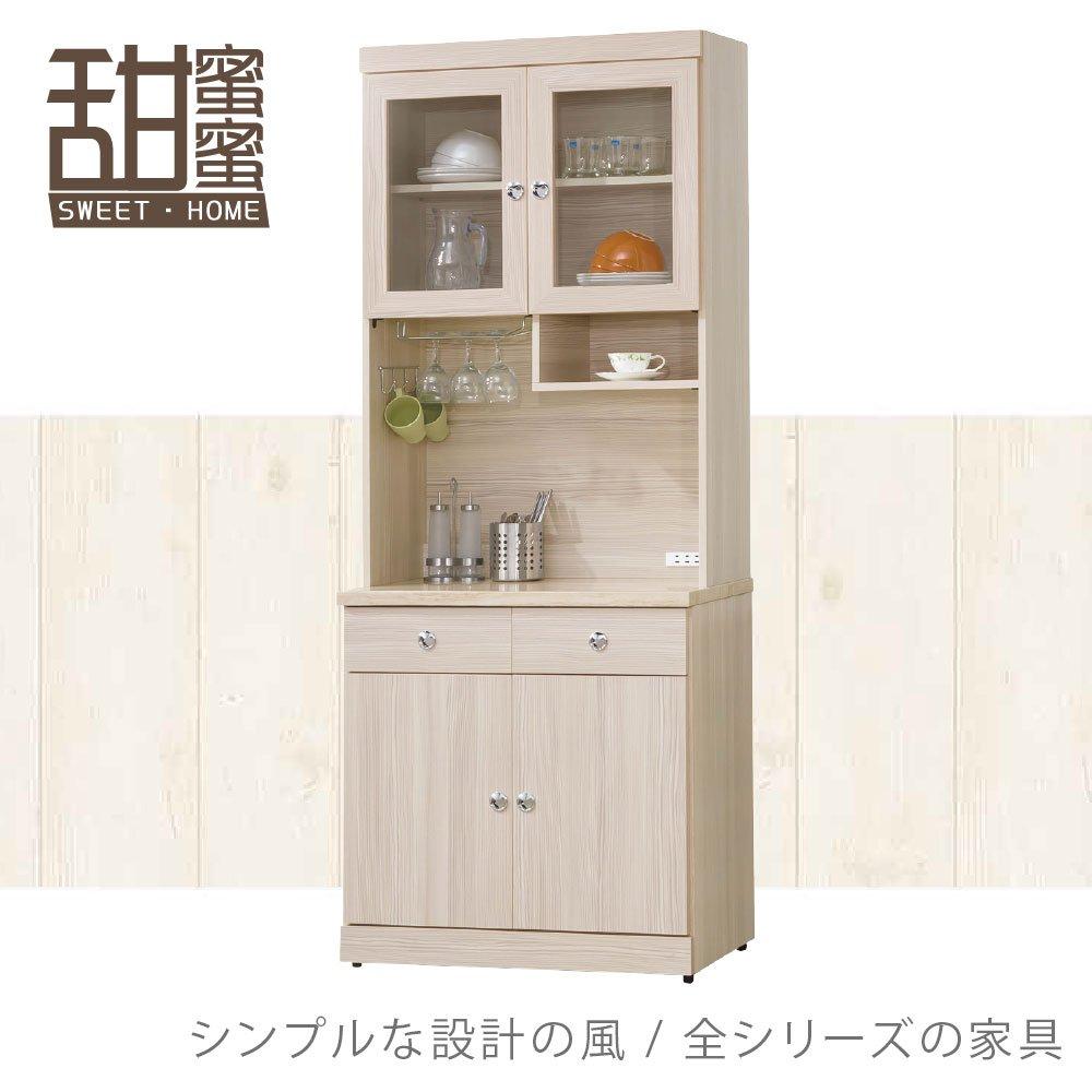 《甜蜜蜜》新月2.7尺仿石面碗盤櫃組/餐櫃/收納櫃