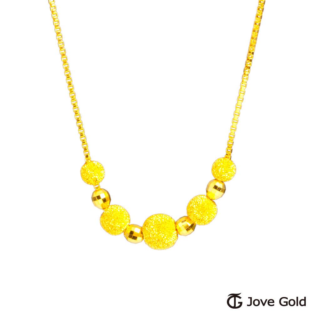 jove gold 漾金飾 約定黃金項鍊