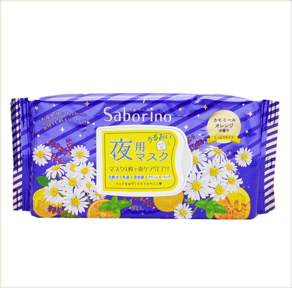 潼漾小舖 日本 bcl saborino 晚安面膜 (藍-洋甘菊香) 28枚入