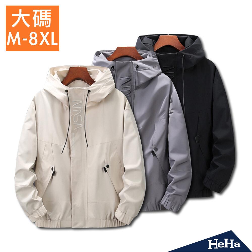 m-8xl 日系百搭連帽寬鬆休閒外套 三色-tag