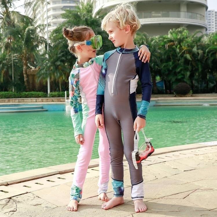 兒童泳衣 兒童連體泳衣女孩長袖防曬可愛速干寶寶男小中大童潛水服溫泉泳裝