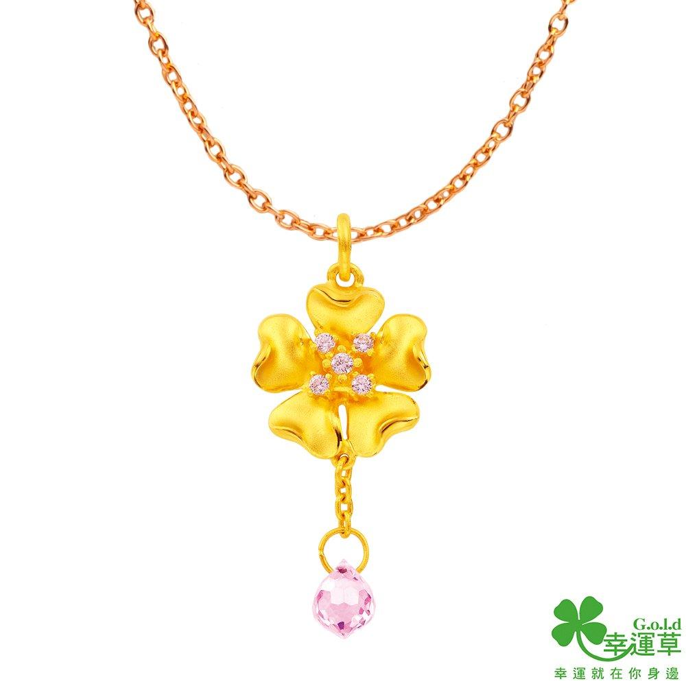 幸運草  馨花盛放黃金墜子-小 送項鍊