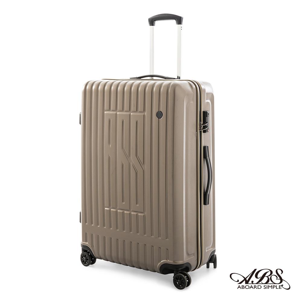 ABS愛貝斯 29吋拉鍊硬殼行李箱 德國PC海關鎖旅行箱可拆洗內裝 五年保固99-056A香檳金