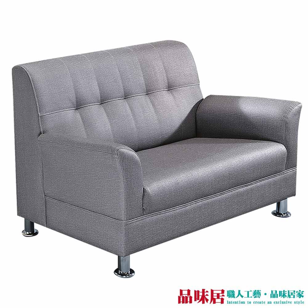 【品味居】費凱 時尚灰耐磨皮革二人座沙發椅