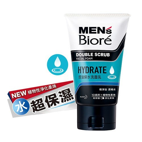 men's biore 控油保水洗面乳100g官方直營