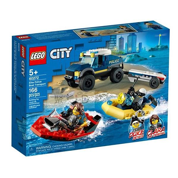 60272【LEGO 樂高積木】城市系列 City- 特警船隻運輸組