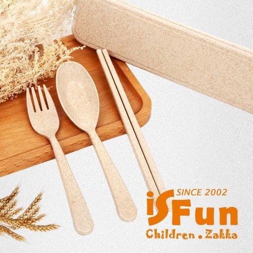 【iSFun】自然麥纖維*環保隨身餐具組/隨機色