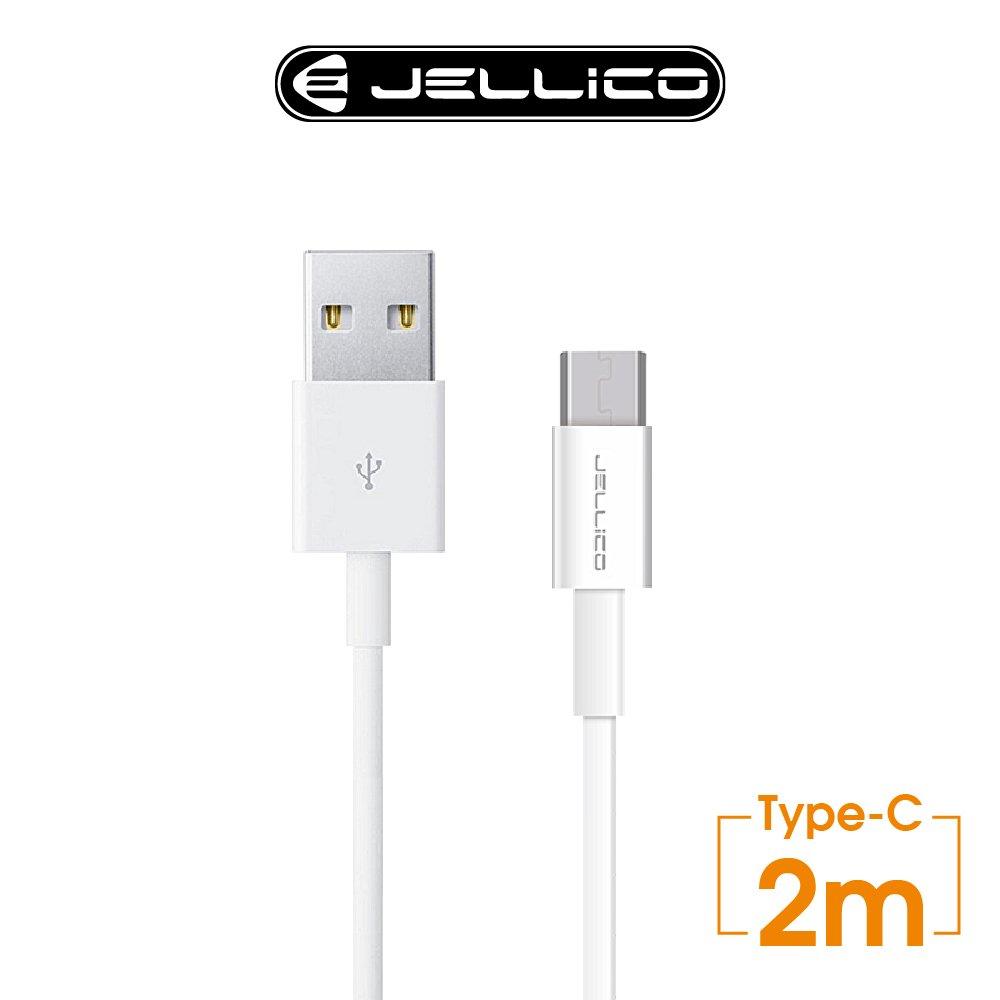 【JELLICO】 2M耐用系列 Type-C 充電傳輸線/JEC-NY10-WTC2