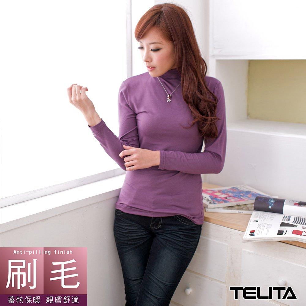 【TELITA】顯瘦款-靚女刷毛蓄熱保暖長袖立領休閒T恤~魅力紫
