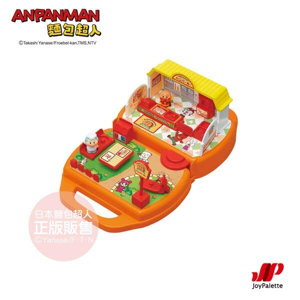 【正版公司貨】ANPANMAN 麵包超人-小小村莊 新漢堡店(3Y+)