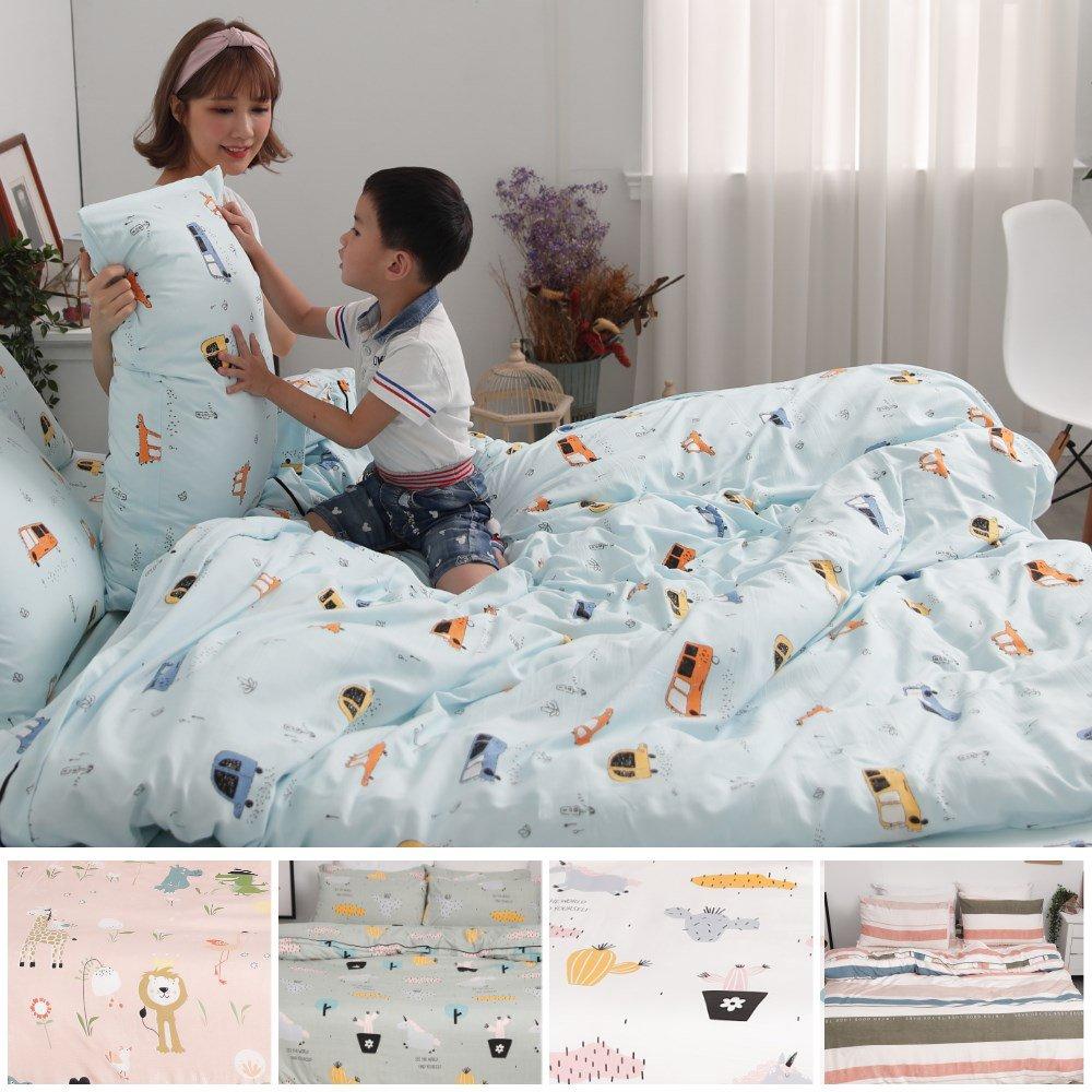 【Leafbaby】北歐卡洛棉感單人床包雙人被套三件組-多款任選