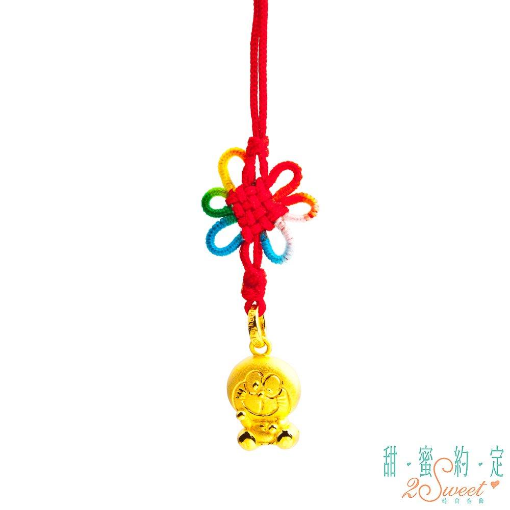甜蜜約定 Doraemon 小心意哆啦A夢黃金墜子 送項鍊