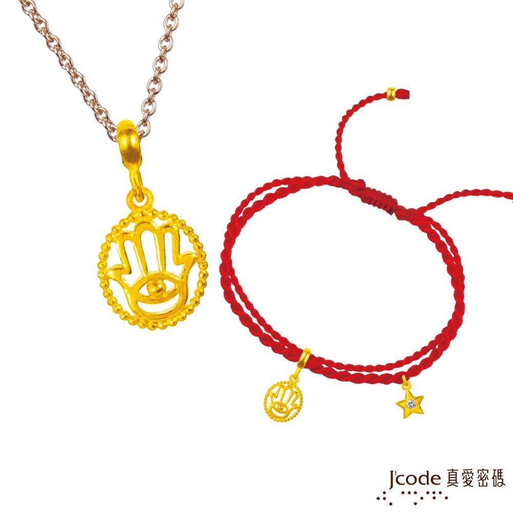 J'code真愛密碼  巨蟹座-法蒂瑪黃金墜子 送項鍊+紅繩手鍊