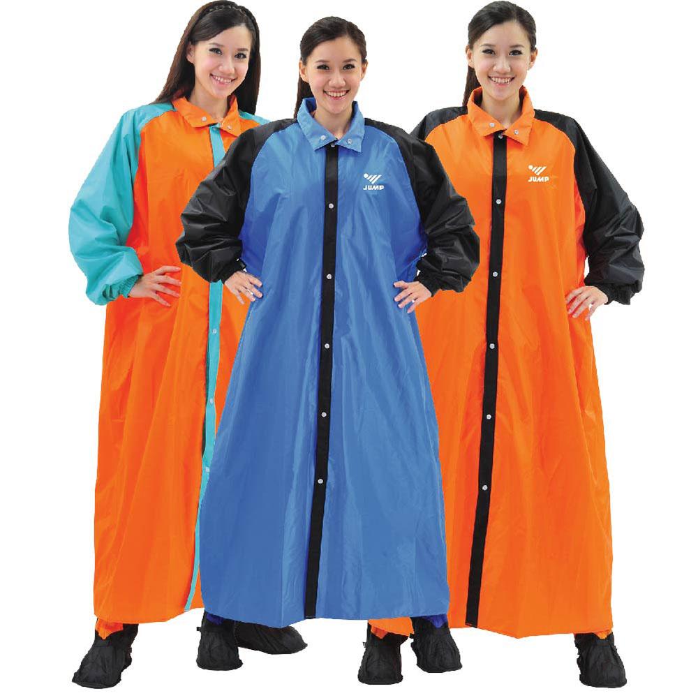 ★快速到貨★ JUMP 將門 配色前開一件式連身反光風雨衣