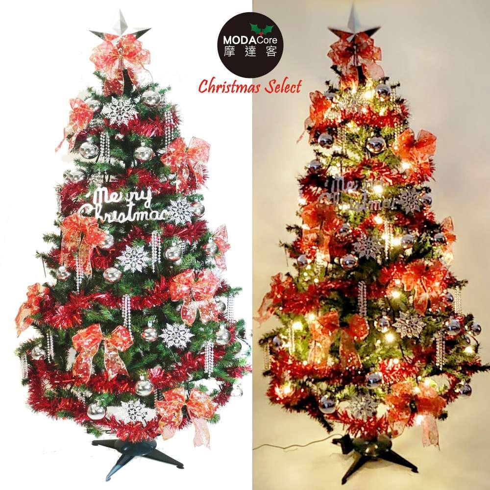 摩達客-幸福8尺一般型裝飾綠色聖誕樹銀雪花紅系配件100燈LED燈暖白光3串贈IC控制器