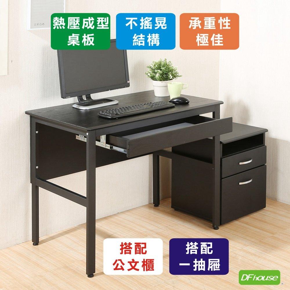 《DFhouse》頂楓90公分電腦辦公桌+1抽屜+活動櫃