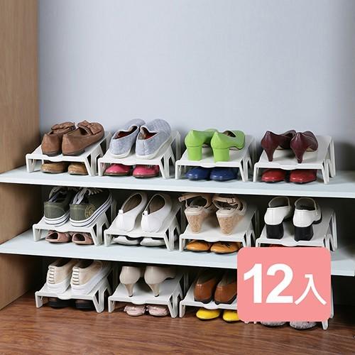 真心良品日系廣島空間收納鞋架12入