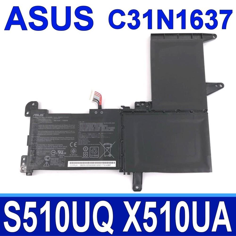 asus c31n1637 3芯 原廠電池 vivobook 15 s510 s510uq
