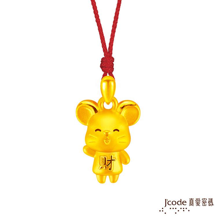 j'code真愛密碼金飾 招財鼠黃金墜子-立體硬金款 送項鍊
