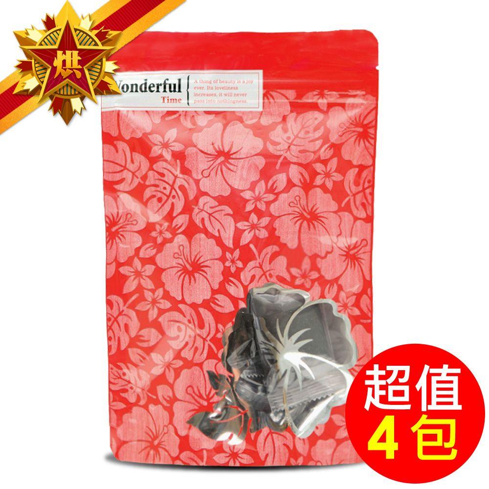 (預購)五星烘焙-手作綜合堅果芝麻糕(120g)X4