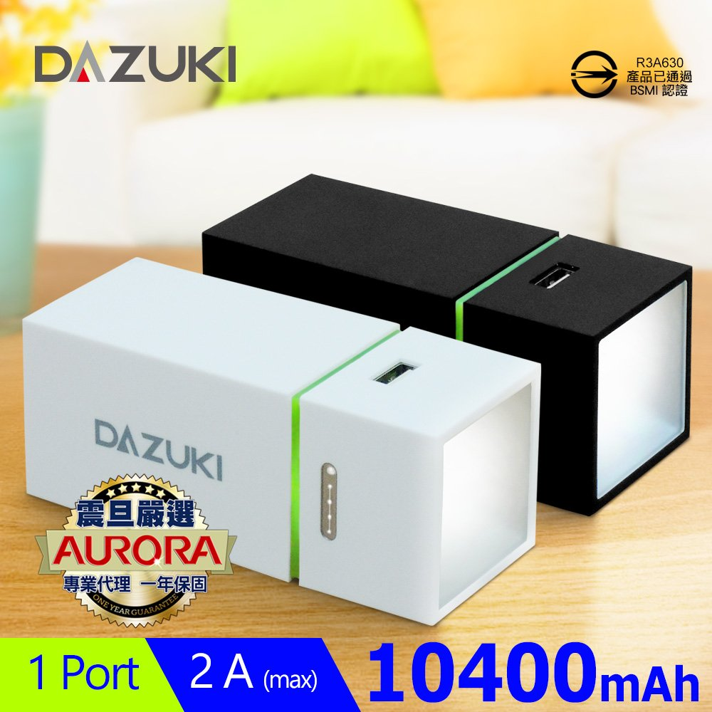 DAZUKI 10400mAh戶外LED手電筒行動電源 S6