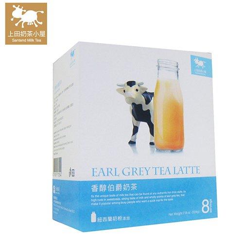 上田奶茶小屋 香醇伯爵奶茶 earl grey tea latte 28gX8包
