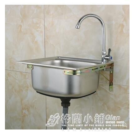 304不銹鋼水槽大小單槽 帶支撐架子套餐 洗菜盆洗碗池洗手盆ATF 全館特惠8折