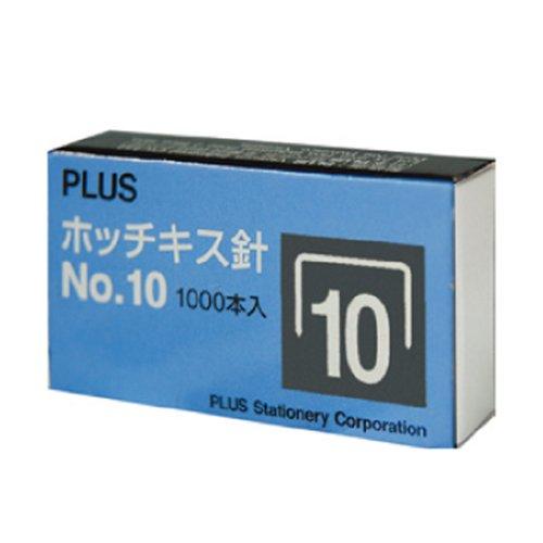 【普樂士 PLUS】SS-010 10號 釘書針 (20小盒)