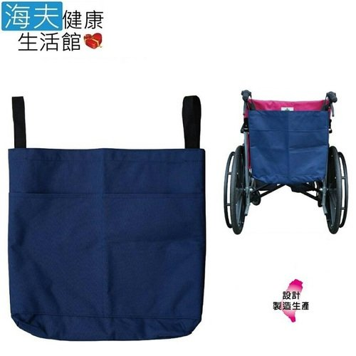 【海夫健康生活館】杏華 輪椅 後背 置物袋 (1BAG01)