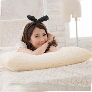 【eyah宜雅】100%美國進口天然乳膠枕