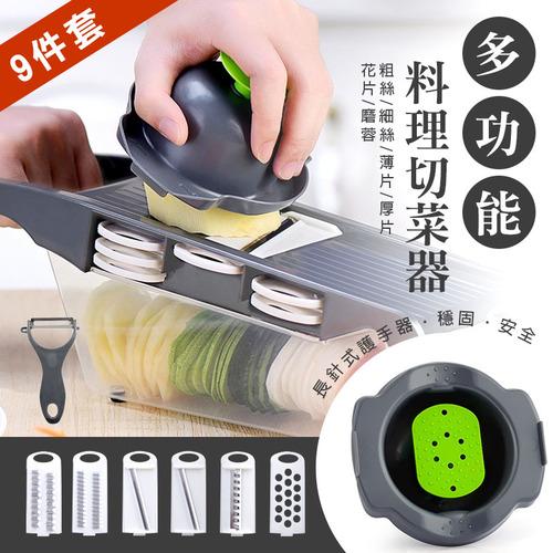 廚房多功能六合一切菜刨絲神器
