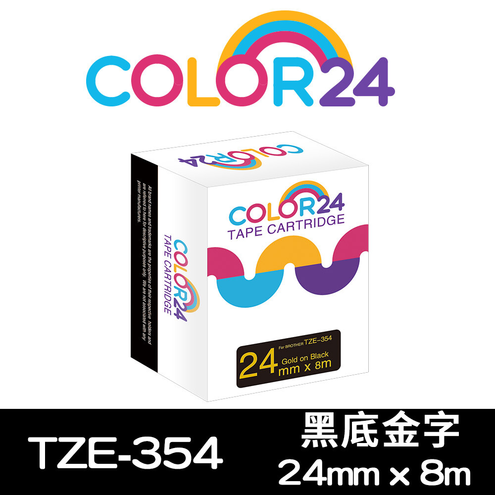color24for brother tze-354 (寬度24mm) 黑底金字相容標籤帶