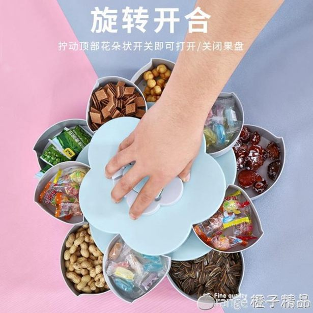 歐式創意多功能雙層旋轉糖果盒干果糖盒分格帶蓋花瓣果盤結婚零食全館促銷限時折扣