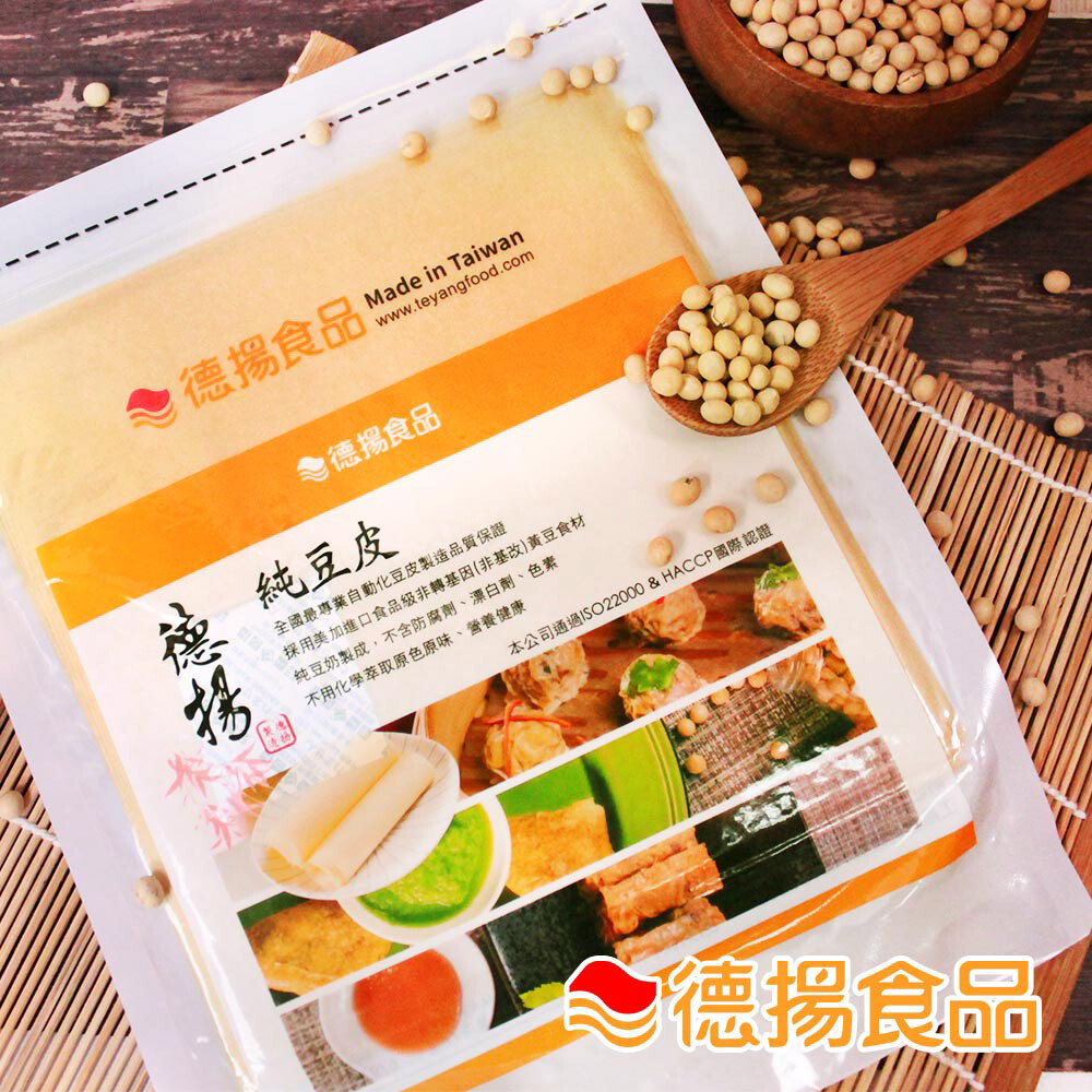 德揚非基改黃豆 千張 純豆皮(40張/120g/包)