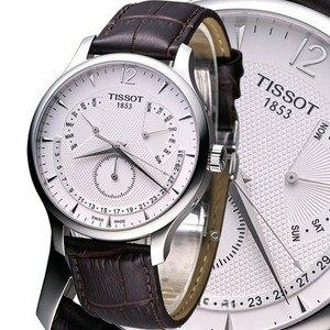 TISSOT 天梭 TRADITION 優雅紳士 石英錶 T0636371603700