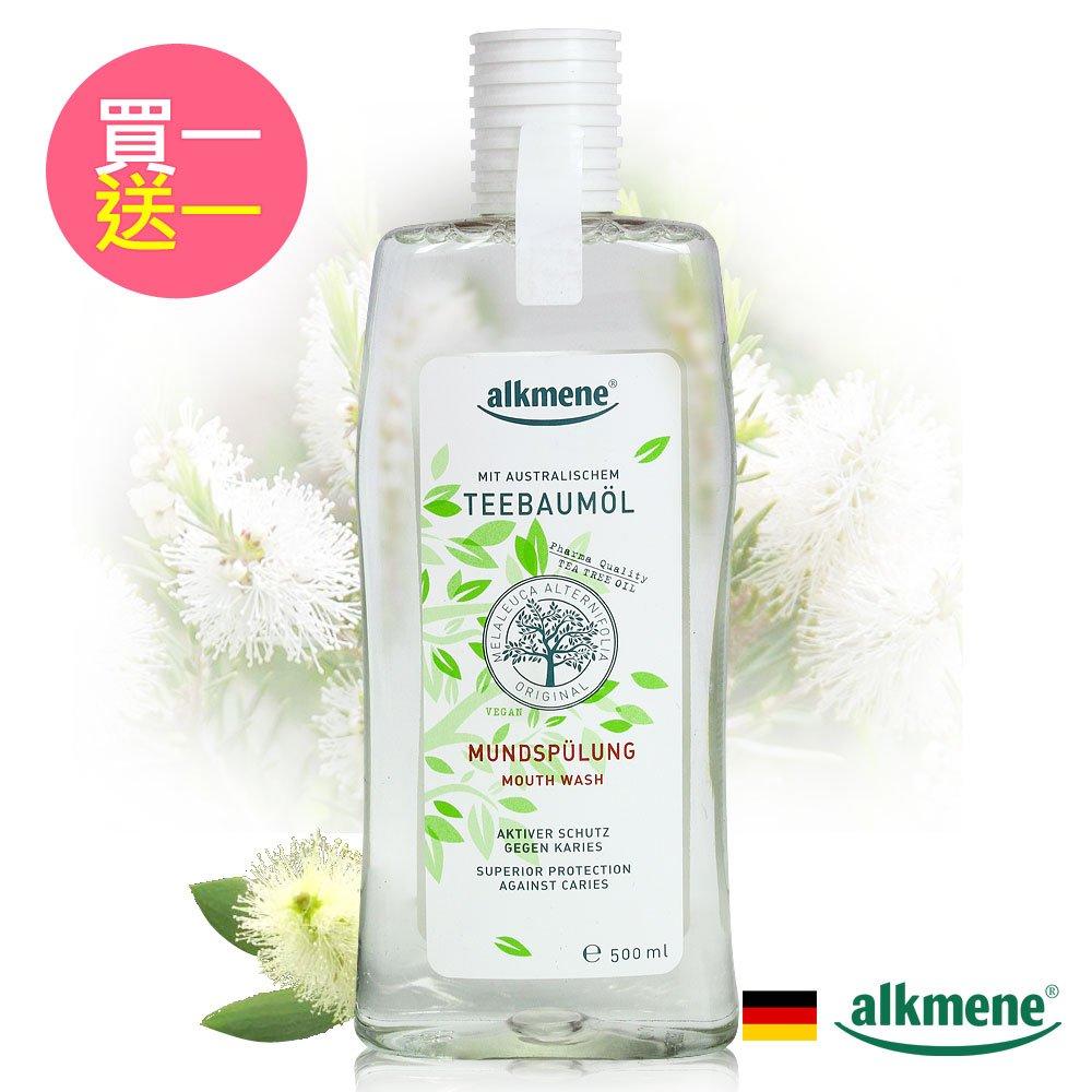 【買一送一】德國Alkmene天然茶樹精油漱口水500ml
