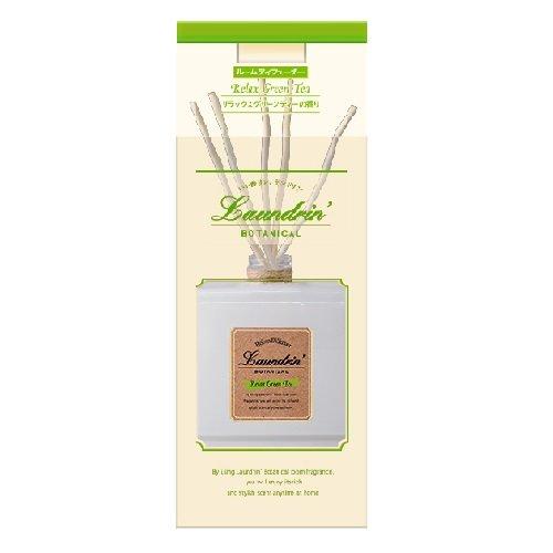 日本Laundrin'香水系列擴香- 綠茶香氛80ml