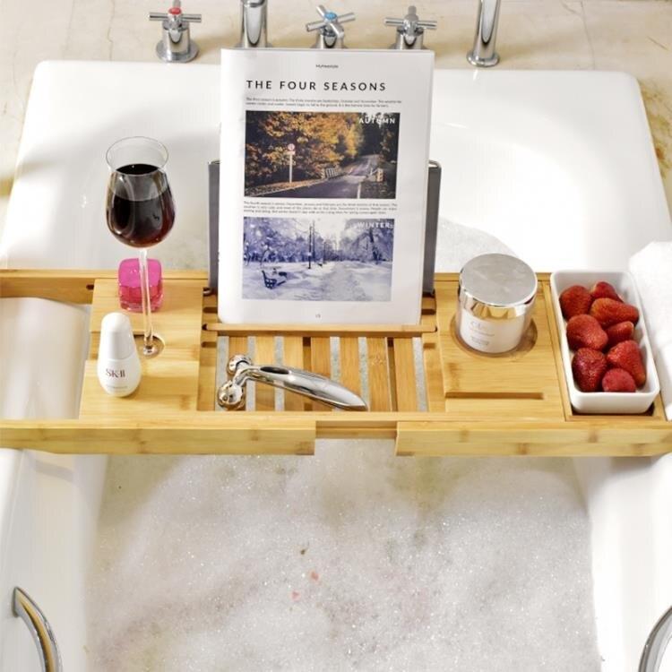 浴缸架 浴缸架伸縮防滑歐式多功能泡澡手機架子置物板出口歐美浴缸置物架 WJ【】