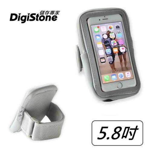 DigiStone 5.8吋手機運動臂包/臂帶/可觸控/耳機孔(適5.8吋以下手機)-灰色