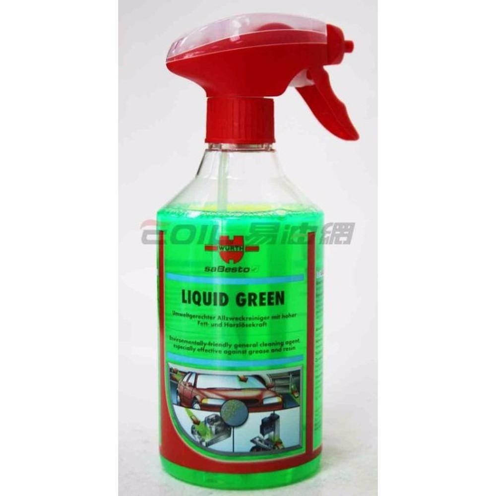 易油網wurth 綠液清潔劑 liquid green (0893 474)