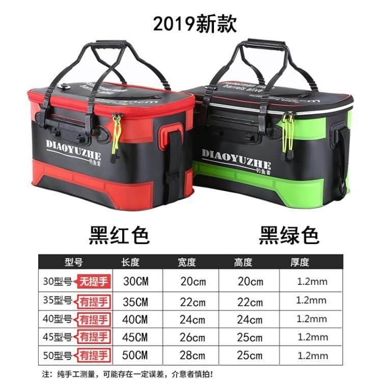 釣魚桶魚箱活魚桶魚護桶eva折疊釣箱加厚水桶 裝魚桶漁具用品