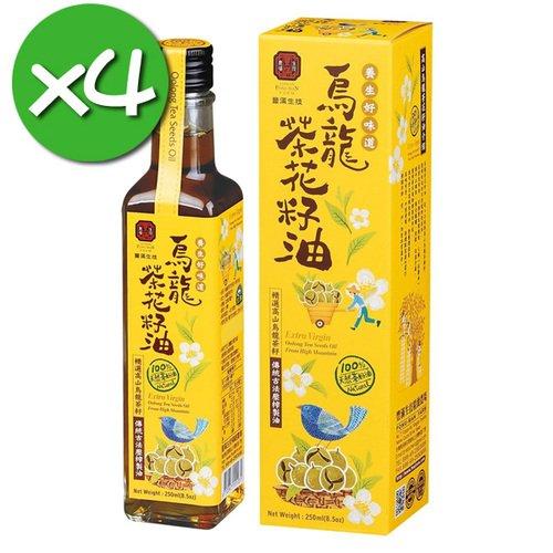 【豐滿生技】烏龍茶花籽油x4瓶(250ml/瓶)