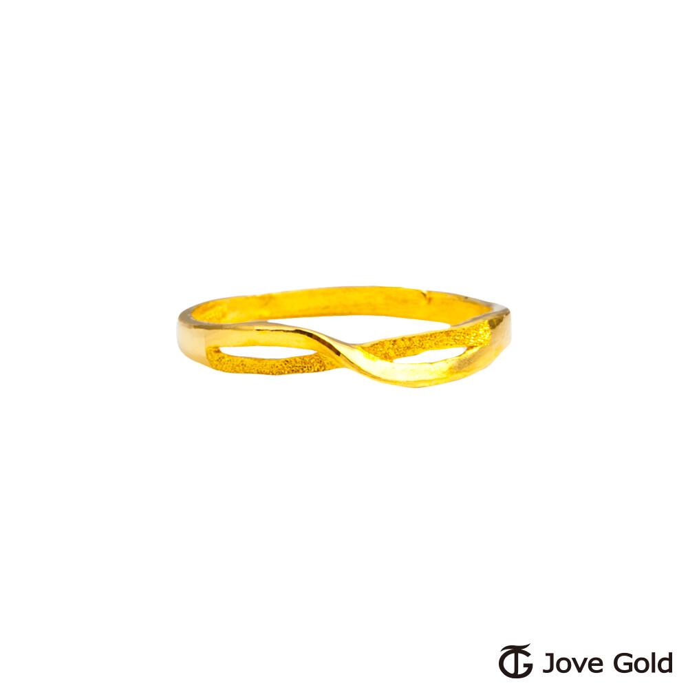 jove gold 漾金飾 自信黃金戒指