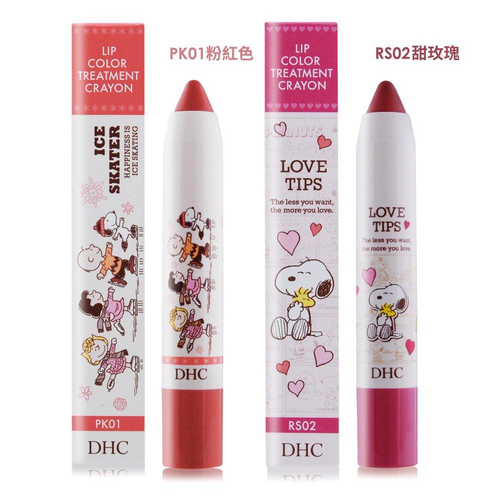 DHC唇彩蠟筆史努比限定版(1.9g)-多色可選