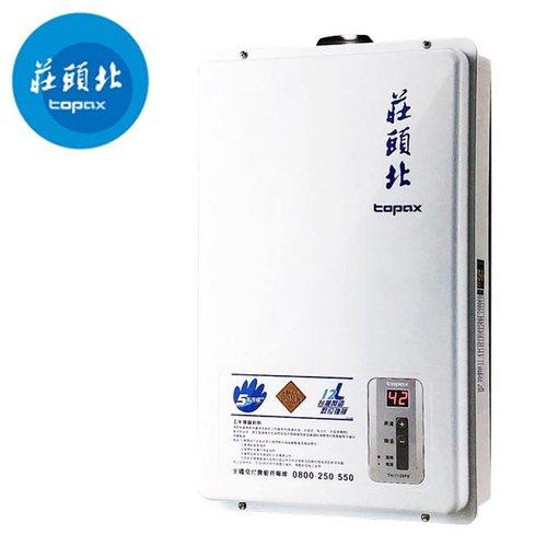 TOPAX莊頭北 12L大廈型數位恆溫強制排氣熱水器 TH-7126/TH-7126FE 送安裝